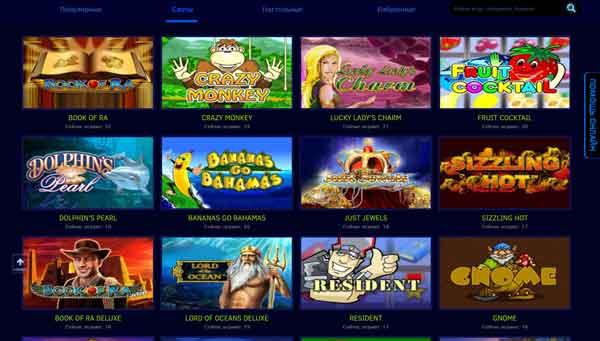 Вулкан Миллион казино игры